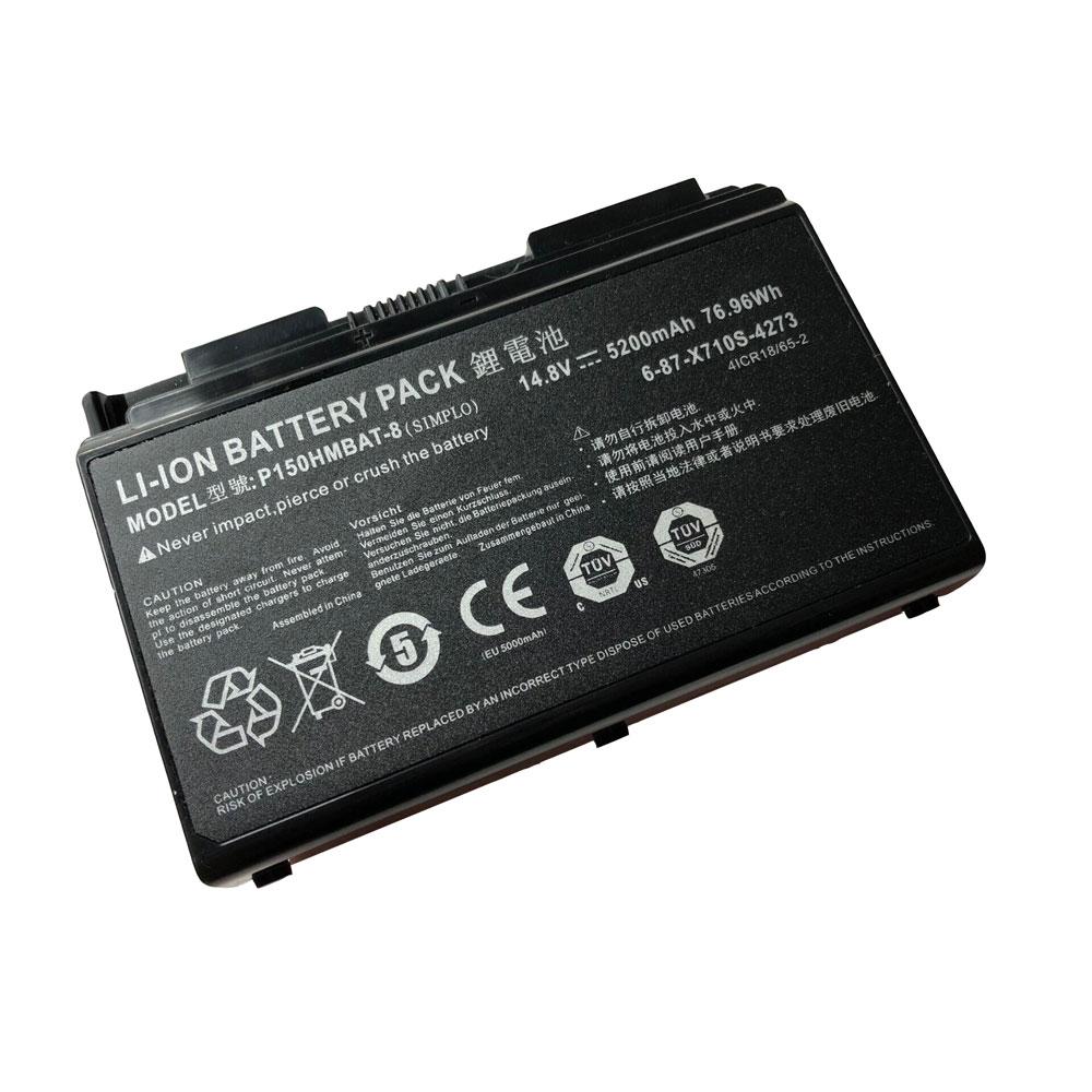 P150HMBAT-8バッテリー交換