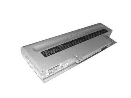 UN243S9-Pバッテリー交換