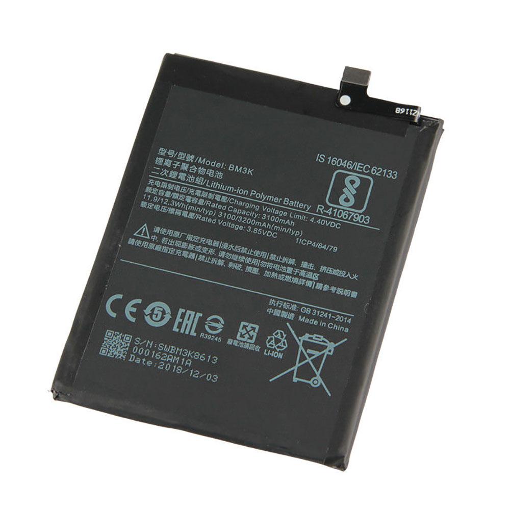 BM3K電池パック