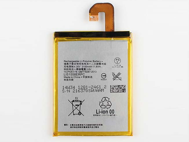 LIS1558ERPC電池パック