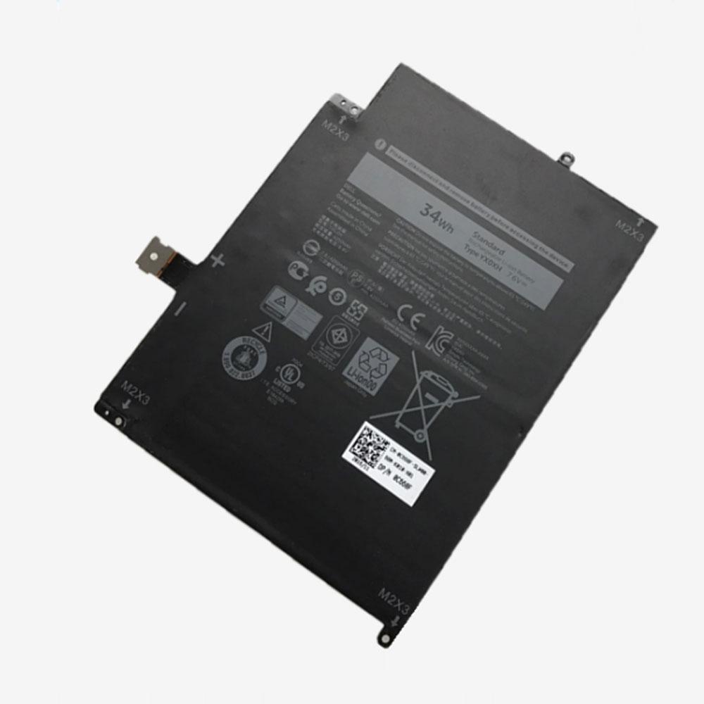 YX0XHバッテリー交換